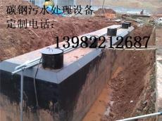 一体化污水处理设备 新源十一年