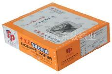 武漢打印紙批發廠家 各種打印紙尺寸大小