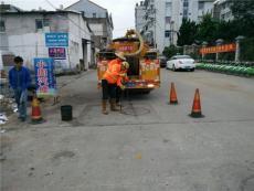 遂昌.管道清淤