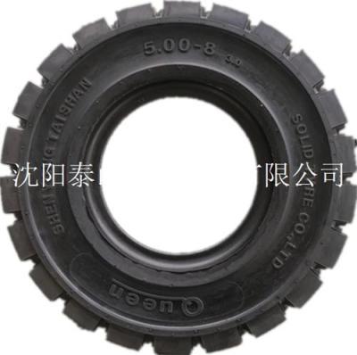 双钱Queen泰山叉车实心轮胎500-8厂家招代理
