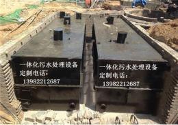 四川省污水处理设备 专业研发