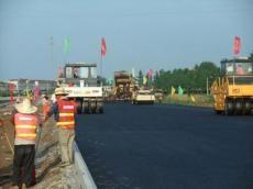 沥青路面修补工程 摊铺沥青路工程