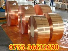 HCL-305 铜合金