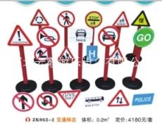 正定幼兒園交通標志教具 仿真教具
