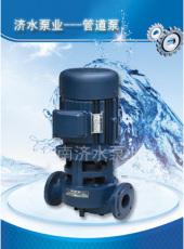 临沂哪里有卖ISG立式管道离心泵的