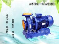 菏泽专业生产ISW卧式管道离心泵/冷却设备泵