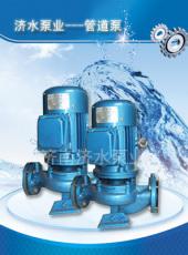 供應萊蕪ISG立式管道離心泵/沼氣池管道泵