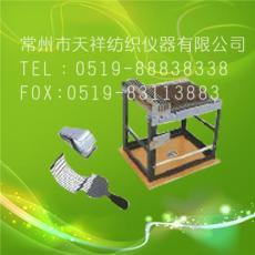 Y131型梳片式羊毛长度分析仪 纺织仪器