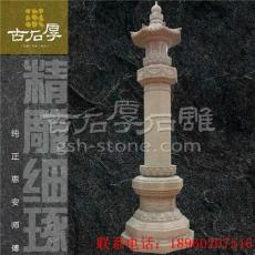 古石厚 寺廟石雕經幢塔 惠安石雕廠家直銷