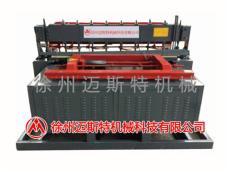 隧道支护网焊网机 钢筋网片焊机 焊网机