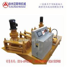 数控工字钢冷弯机 工字钢冷弯机 工字钢加工