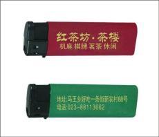重庆一次性打火机印字广告