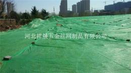 蓋煤粉用網 煤泥防塵網 防航拍綠化網