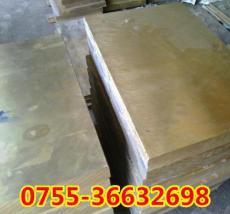 SAE68B铜合金