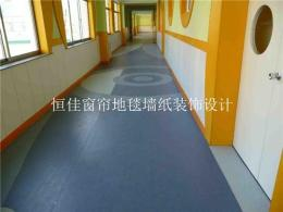 深圳地毯窗帘龙华地毯石岩地毯平湖办公地毯