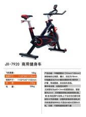 康力源健身器材 商用健身车 哪家比较好