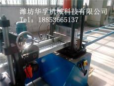 濰坊HF鋼跳板成型設備建筑鋼跳板設備熱鍍鋅