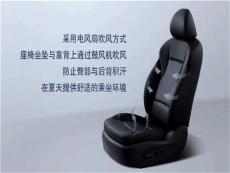 懷柔區汽車座椅通風 北京房車改裝 本田汽
