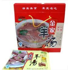 萊蕪特產金家香食品-羊湯禮盒