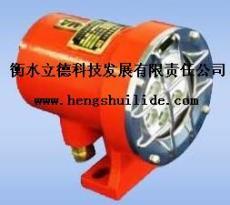 礦用隔爆型LED機車燈