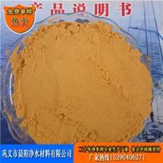 聚合硫酸鐵生產廠家 專業生產價格低 產量高