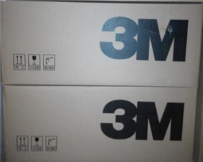 3M35KV户外冷缩电缆终端接头