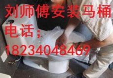 太原市专业马桶卫浴洁具安装更换水龙头地漏