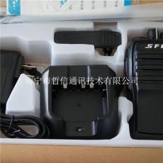 顺风耳对讲机S890Plus 5W IP65防雨防尘标准