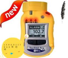 美国华瑞单一气体浓度报警器 PGM-1860价格