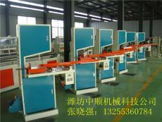 全自动中小型卫生纸加工机械卫生纸机器厂家