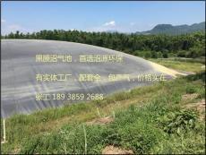 黑膜沼气池工程建设价格问题