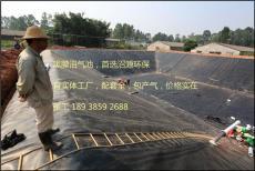 黑膜沼气池工程施工场地要求