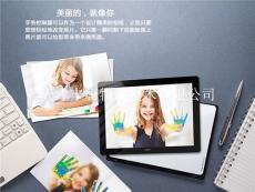 天津智能家居智能安防监控家庭影院智能照明