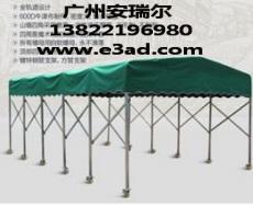 廣州推拉帳篷廠家