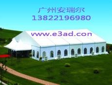 廣州歐式帳篷廠家