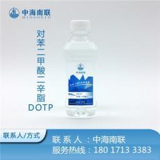 供应环保型增塑剂邻苯二甲酸二辛脂DOP