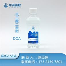 中海南联增塑剂DOA