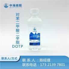 供应PVC环保增塑剂DOTP