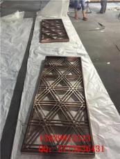 空心管满焊电镀做旧红古铜不锈钢花格 一件