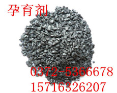 安陽金晟冶金 供應各種型號孕育劑