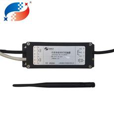 如通电子RT-RFD10无线智能单灯控制器