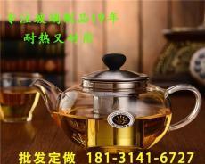 哈尔滨手工玻璃茶具套装批发
