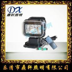 SJH155D高亮度探照灯/遥控搜索探照灯