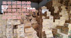 蚌埠收购过期奶粉