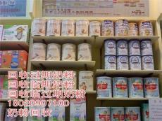 滁州大量回收全脂奶粉