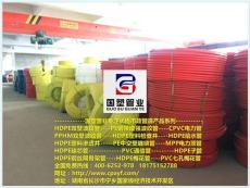 长沙通信用HDPE子管