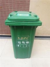 西双版纳垃圾桶批发厂家环保垃圾桶宙锋科技