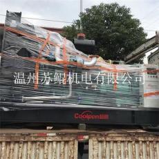 鯤鵬柴油發電機組廠家駐溫州辦事處現貨批發