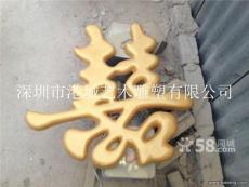 茂名餐厅龙凤双喜雕塑