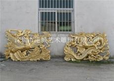 深圳质量过硬酒店龙凤雕塑
